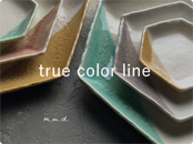 true color line