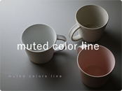 muted color line