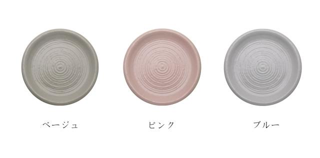 m.m.d. / 丸皿サイズM / muted colors line