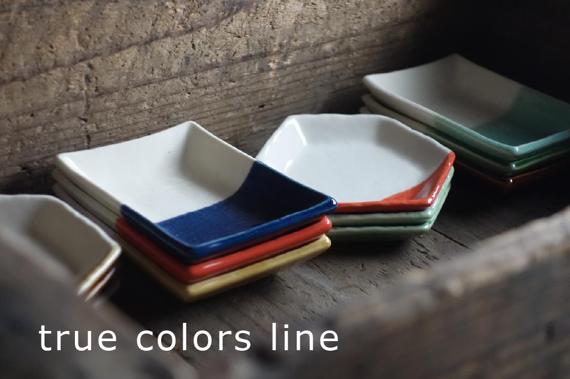 true colors line