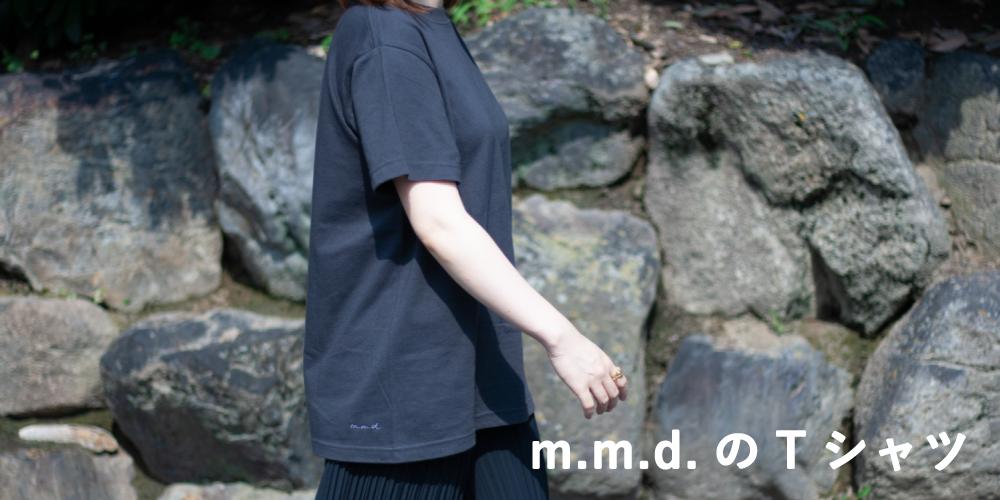 m.m.d.のTシャツ