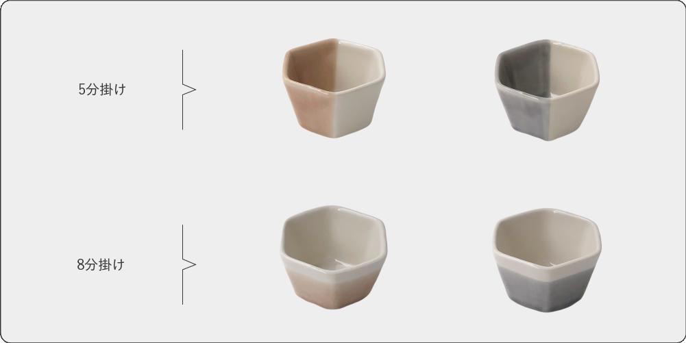 小鉢のデザインについて