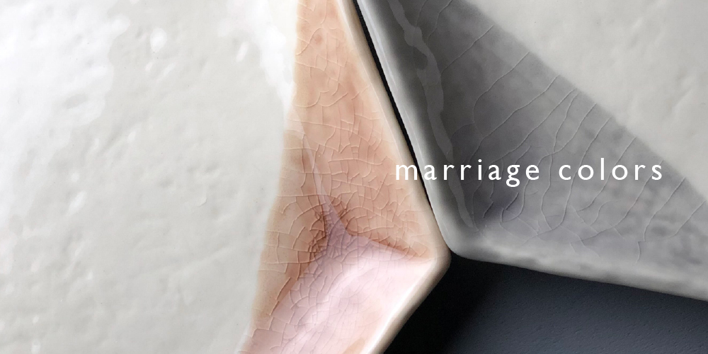 marriage colors line