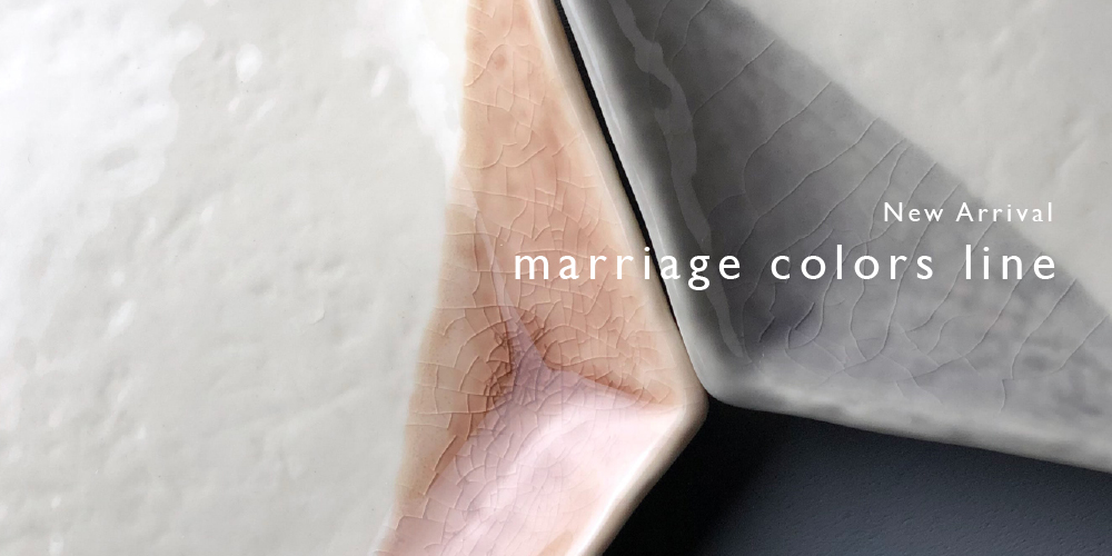new arrival marriage colors line