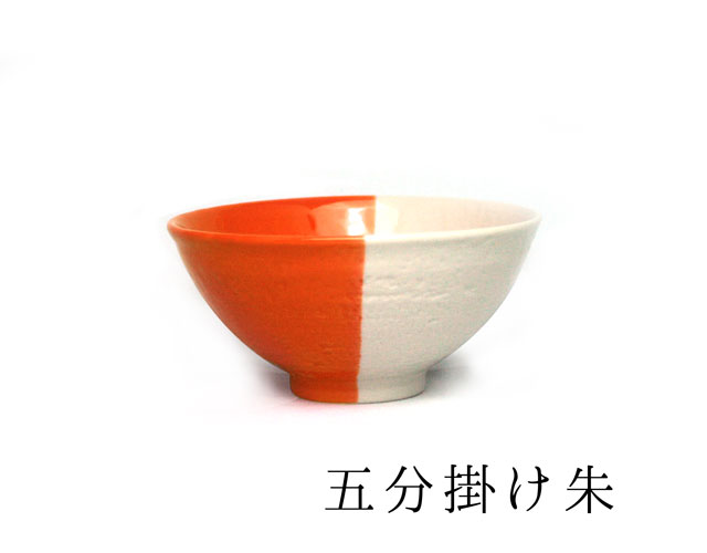 m.m.d. / 飯碗 / 瀬戸焼茶碗