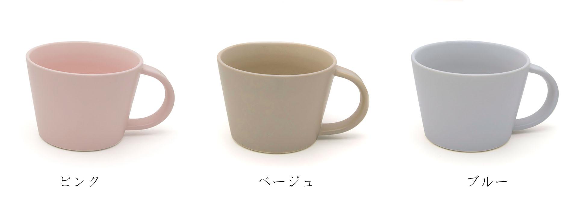 m.m.d. / マグ / 瀬戸焼