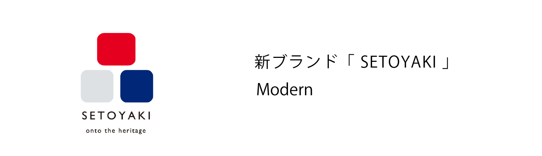 MODERN バナー