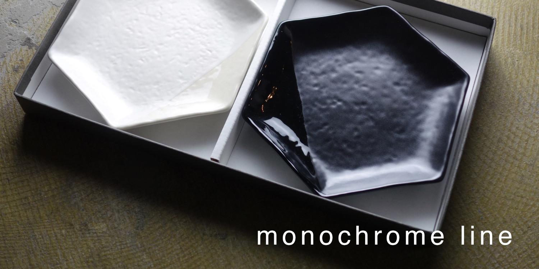 monochromeline