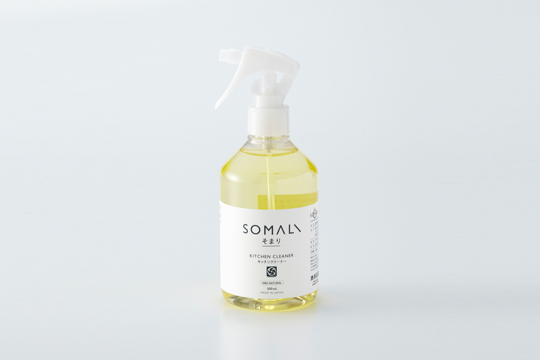 somali / 石鹸シリーズ