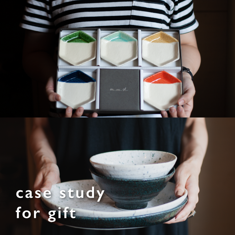 case study for gift